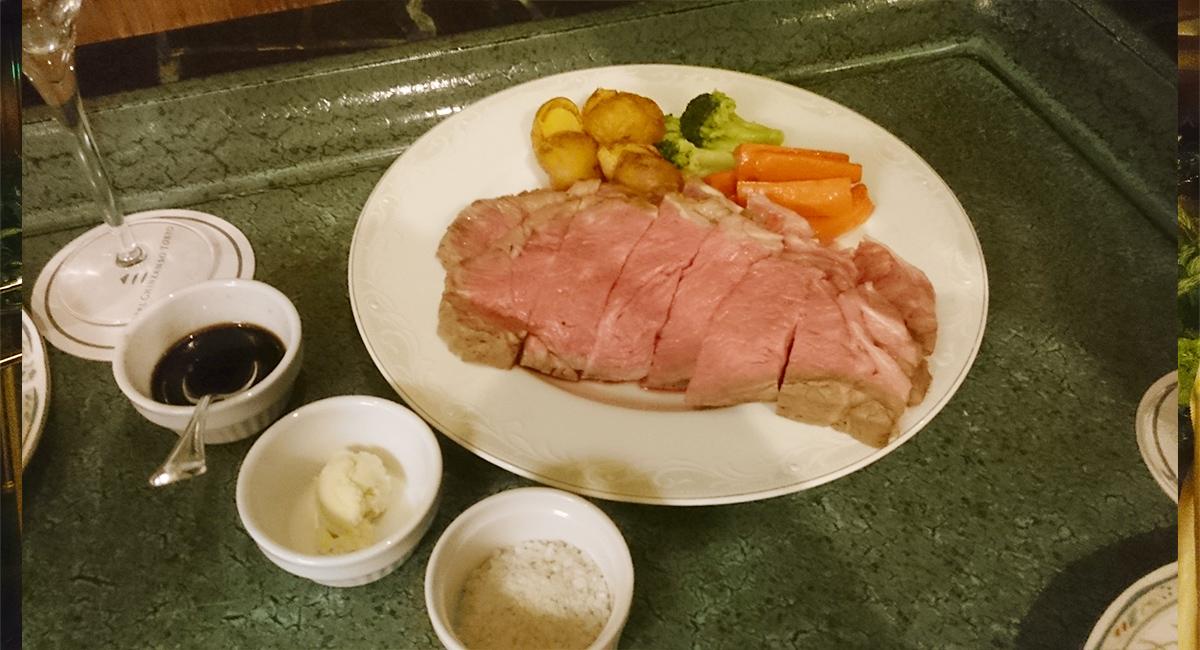 椿山荘東京「ル・ジャルダン」のローストビーフ