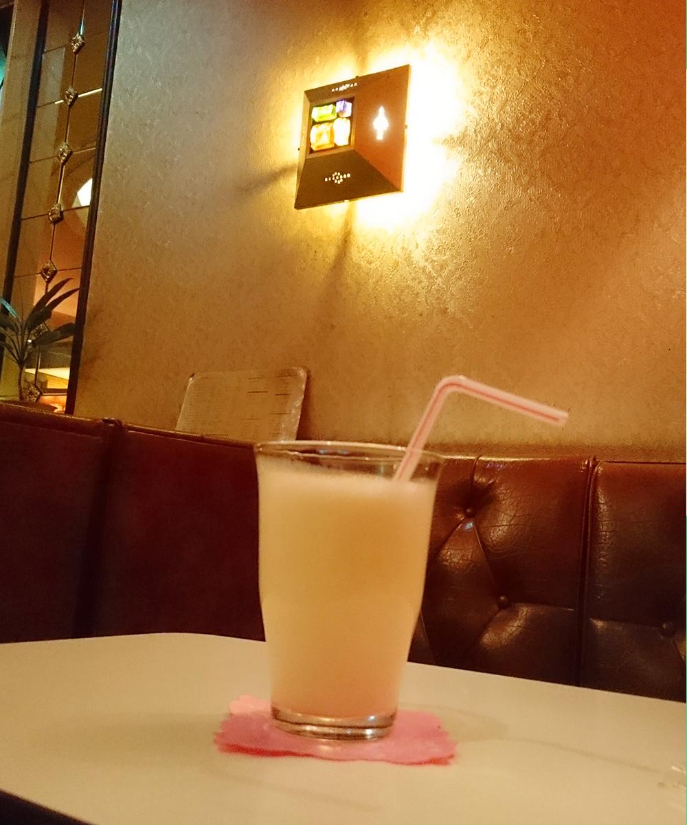 純喫茶 丘・バナナジュース