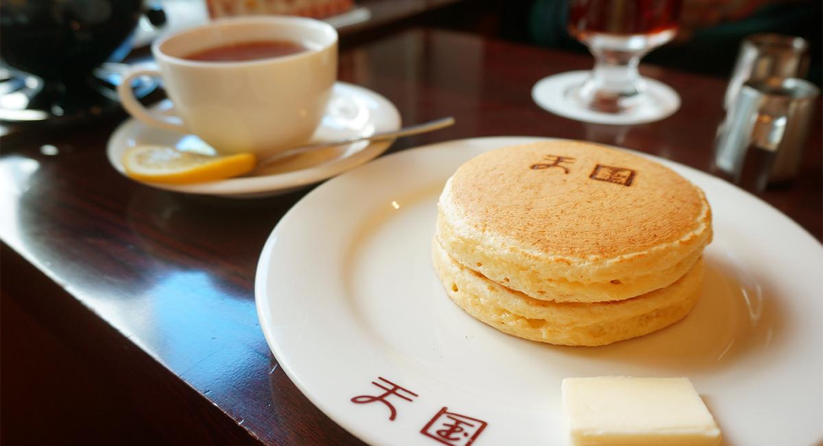 珈琲 天国・ホットケーキセット