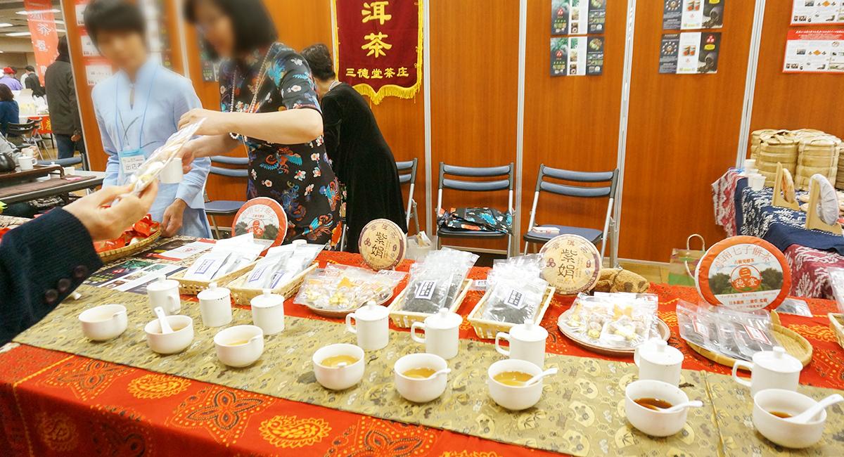 第12回 地球にやさしい中国茶交流会・銀座・三徳堂