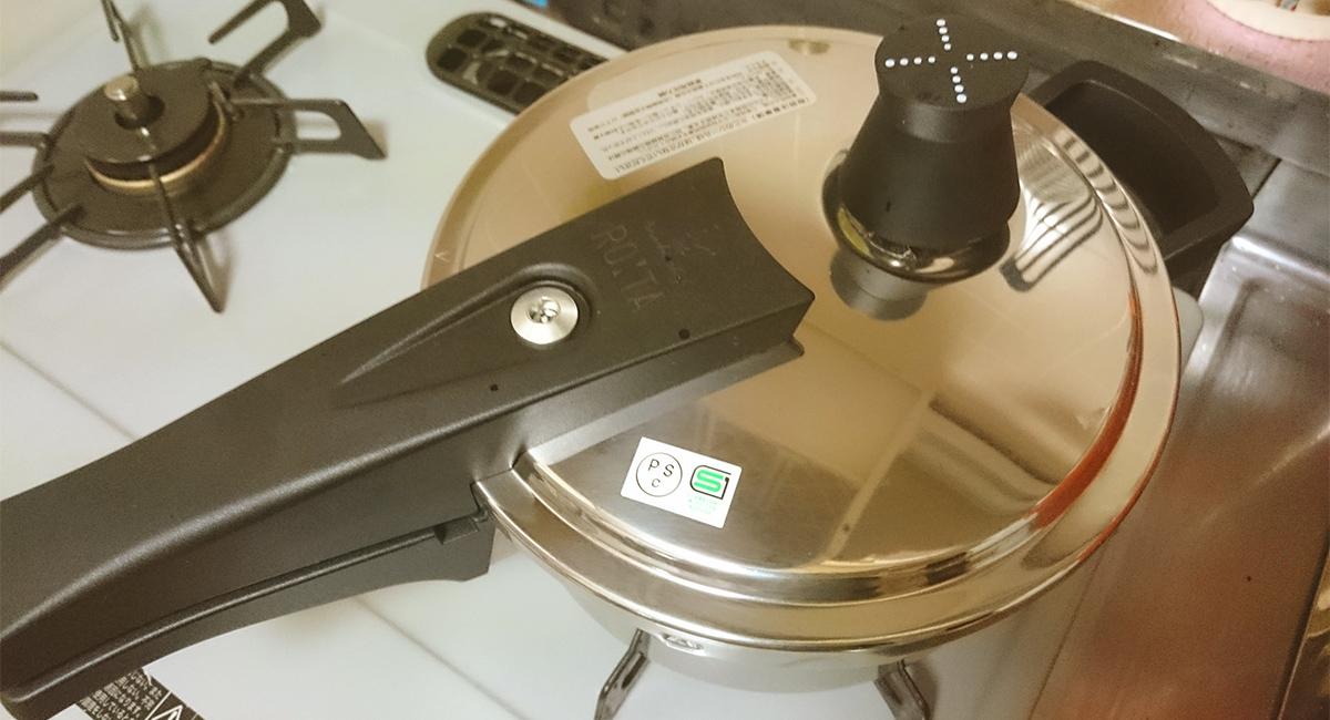 圧力鍋あんこレシピ・アク抜き