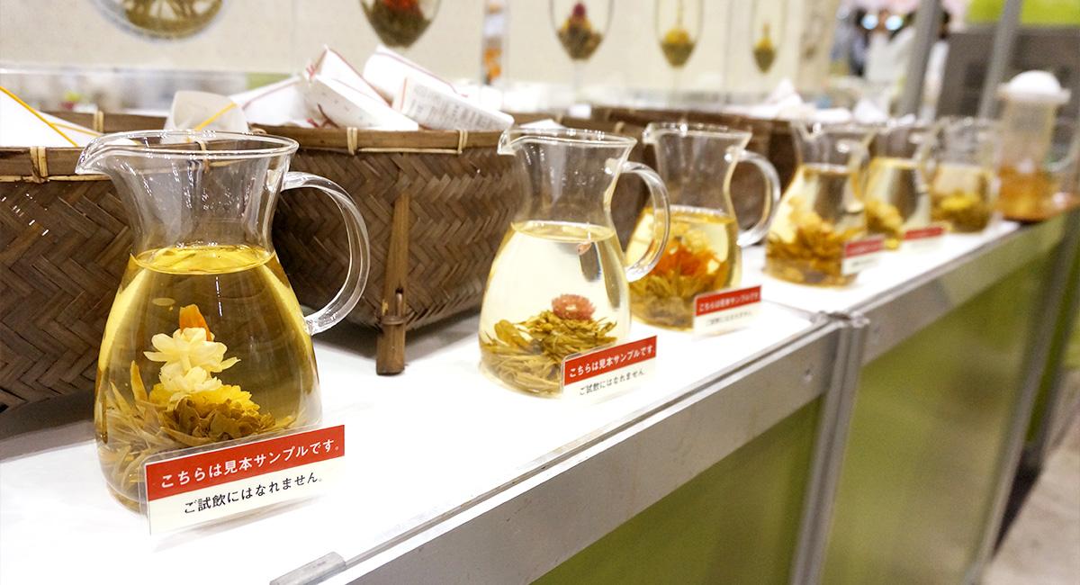 ルピシアグラン・マルシェ|工芸茶