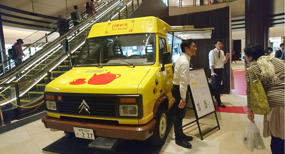 日東紅茶 Tea Stand(ティースタンド)キッチンカー