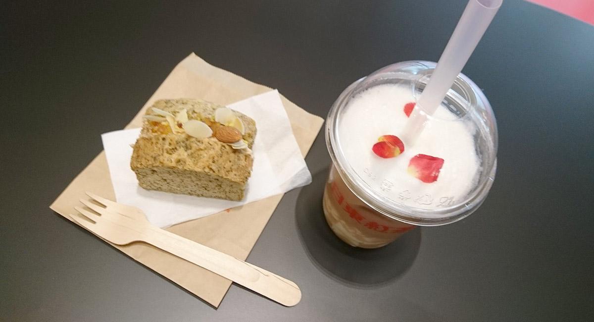 日東紅茶 Tea Stand(ティースタンド)My Craft Tea