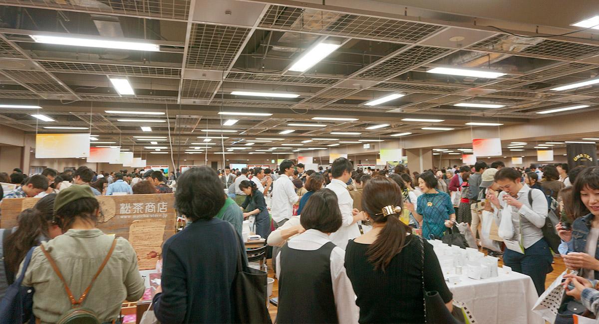 ジャパンティーフェスティバル:会場