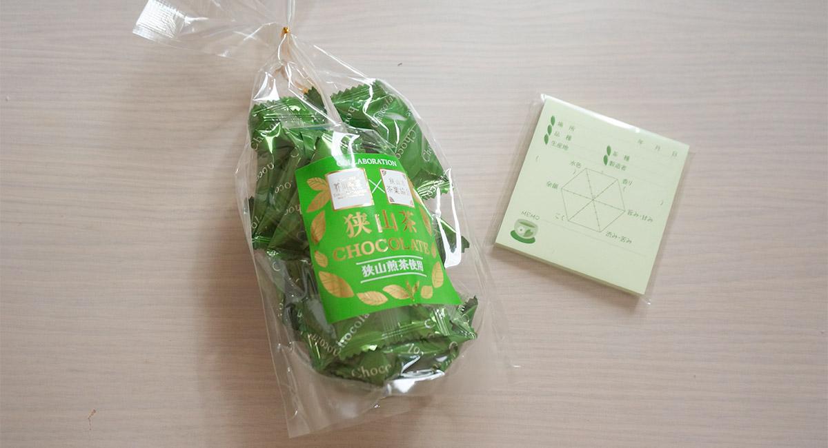 ジャパンティーフェスティバル:品種茶専門店 心向樹