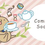【おしらせ】紅茶好きさん向け♪2020年9月・新企画準備中…?!