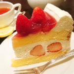 【戸塚】地元の愛されケーキ屋さん!「カナール」のインペリアル♪