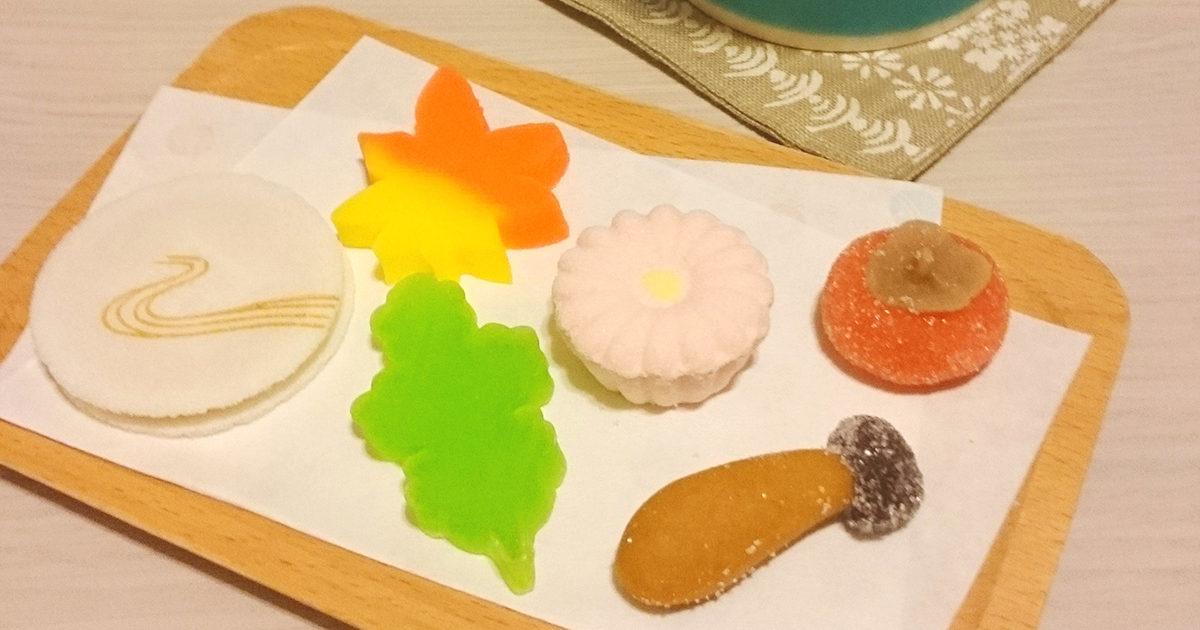 さゝまのお干菓子