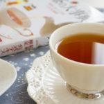 【資格】紅茶検定の難易度は?!試験対策レポート(初級)