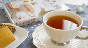 紅茶検定の難易度は?!試験対策レポート(初級)