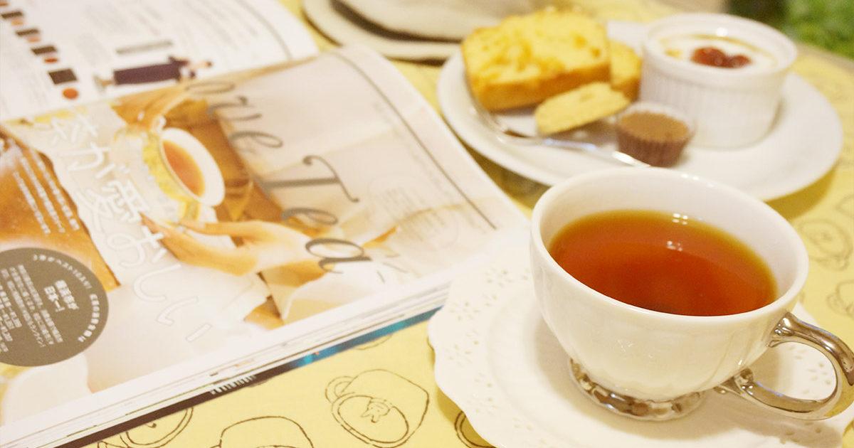 2017年紅茶の日直前★イベント&キャンペーンなどをチェック!