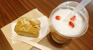 日東紅茶 Tea Stand(ティースタンド)