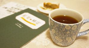 紅茶検定上級(プロフェショナル)